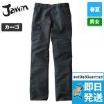 55602 Jawin ノータックカーゴパンツ
