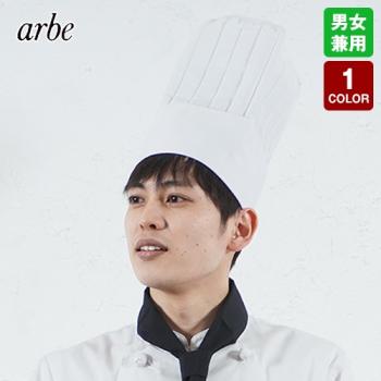 NO.5978 チトセ(アルベ) コック帽