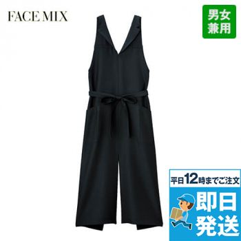FK-7136 衿付き胸当てエプロン(男女兼用) ボンマックス(フェイスミックス)