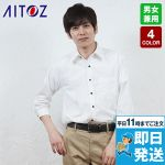AZ-8022 アイトス 七分袖ブロードシャツ(男女兼用)