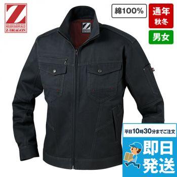 71200 Z-DRAGON 綿100%ジャンパー