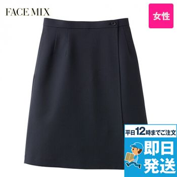 FC3000L FACEMIX/PAMIO(パミオ) ラップキュロット(女性用) 無地