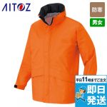 AZ-56314 アイトス/ディアプレックス 全天候型ベーシックジャケット