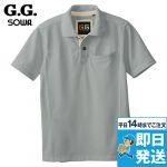 50577 桑和 G・GROUND 半袖ポロシャツ