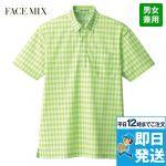 FB4523U FACEMIX 半袖チェックプリントドライポロシャツ(男女兼用)ボタンダウン