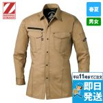 [Z-DRAGON]ストレッチ長袖シャツ