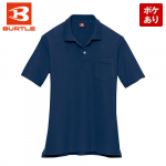 205 バートル カノコ半袖ポロシャツ(胸ポケット有り)