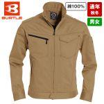 5201 バートル ヴィンテージサテンジャケット(綿100%)