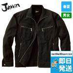 55800 自重堂JAWIN 長袖ジャンパー(新庄モデル)