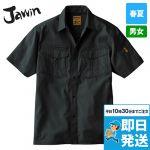 Jawin半袖シャツ