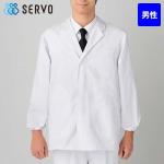 BFA-310 SUNPEX(サンペックス) 長袖 調理衣(男性用)