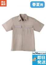 627 桑和 半袖シャツ