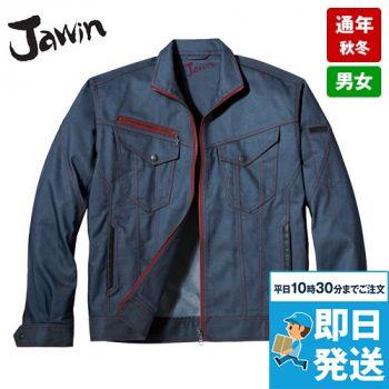 Jawinジャンパー(新庄モデル) 帯電防止素材