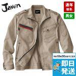 51700 自重堂JAWIN 長袖ジャンパー(新庄モデル)
