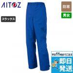 AZ-8862 アイトス スポーティ重防寒 防寒パンツ