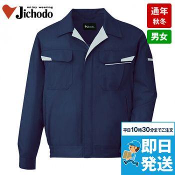 制電ストレッチ長袖ブルゾン(JIS T8118適合)