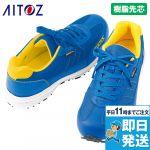 [タルテックス]安全靴 ひも 樹脂先芯 防水 JSAA規格 世界最高水準の防水・透湿素材 耐油 メッシュ クッション性 女性サイズ対応
