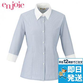 en joie(アンジョア) 01096 [通年]細かいストライプ・高めでシャープな襟元の七分袖ブラウス 93-01096