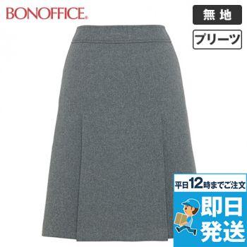 AS2265 BONMAX/アドレ プリーツスカート 無地 36-AS2265