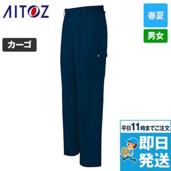 AZ5664 アイトス ピュアストリーム カーゴパンツ(2タック) 制電 TC 春夏