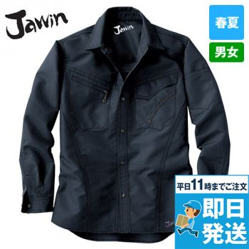 55604 自重堂JAWIN [春夏用]長袖シャツ