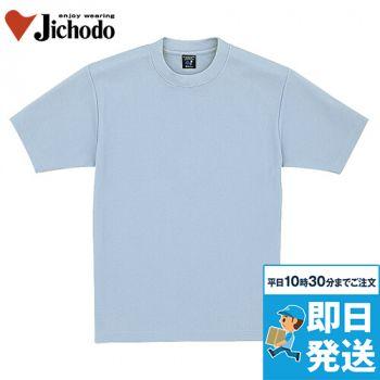 47624 自重堂 吸汗速乾半袖Tシャツ(胸ポケット無し)