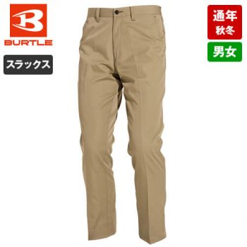 バートル 6093 [秋冬用]ソフトツイルシャーリングパンツ(男女兼用)