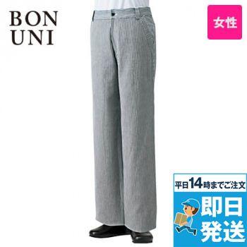 88070-01 BONUNI(ボストン商会) ヒッコリーパンツ(女性用)