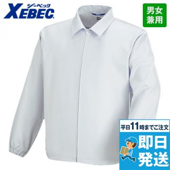 ジーベック 25210 長袖ファスナージャンパー(衿付)(男女兼用)