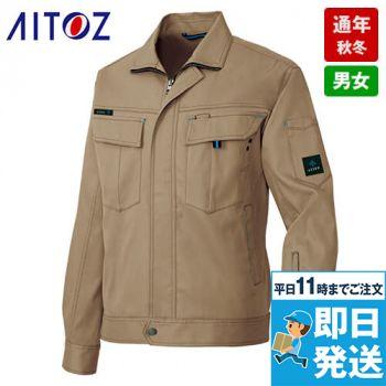 AZ60301 アイトス アジト 長袖ストレッチブルゾン(男女兼用)