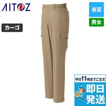 AZ30551 アイトス ペンタスストレッチ カーゴパンツ(ノータック) (男女兼用)