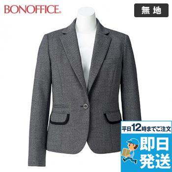 BONMAX LJ0165 [通年]プリエール ジャケット グレイのラメ入りツイード 36-LJ0165