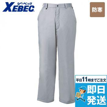 ジーベック 200 スポーティ軽量防寒パンツ