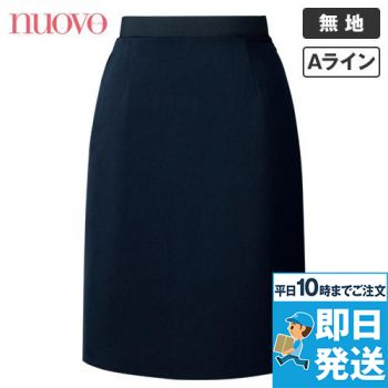 FS45801 nuovo(ヌーヴォ) [通年]ウエストゴムAラインスカート 無地 91-FS45801