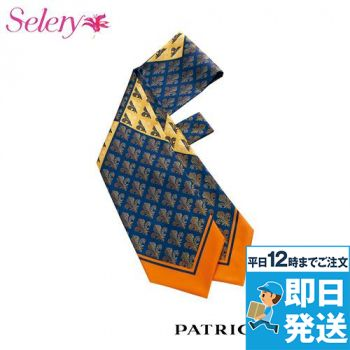 S-98258 98259 98260 パトリックコックス スカーフリボン(ループ付き)