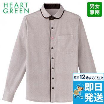 HM2658 ハートグリーン 長袖ニットシャツ