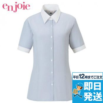 en joie(アンジョア) 06096 細かいストライプにおしゃれクレリック半袖シャツ 93-06096