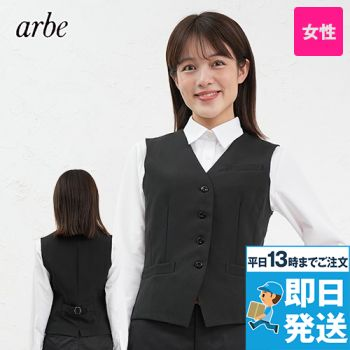 AS-8064 チトセ(アルベ) 襟なしベスト(女性用)