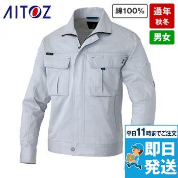 AZ60701 アイトス 長袖ブルゾン(男女兼用) 秋冬・通年