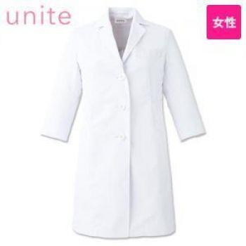 UN-0061 UNITE(ユナイト) シルエットが美しい ドクターコート・シングル(女性用)