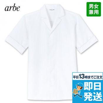 DN-8207 チトセ(アルベ) 半袖/白衣(男女兼用)