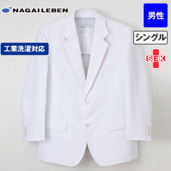 MT2250 ナガイレーベン(nagaileben) ドクタートップ ドクタージャケット長袖(男性用)