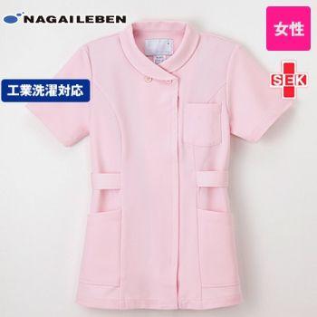 TS2077 ナガイレーベン(nagaileben) タピスタット 女子チュニック半袖