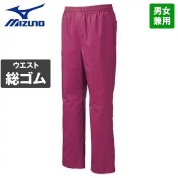 MZ-0158 ミズノ(mizuno) スクラブパンツ(男女兼用)