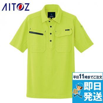 AZ10609 アイトス 制電半袖ポロシャツ(男女兼用)