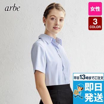 BL-8528 チトセ(アルベ) 半袖/ブラウス(女性用)