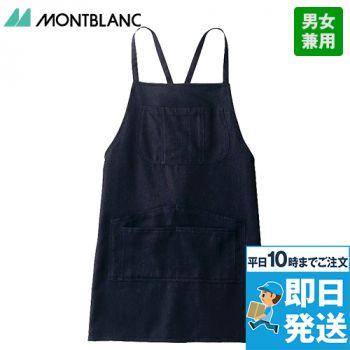 OV5004 MONTBLANC オニベジ 胸当てワークエプロン(男女兼用)