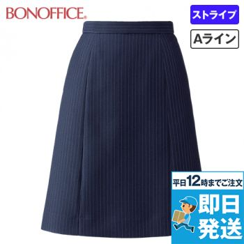 AS2317 BONMAX Aラインスカート ストライプ