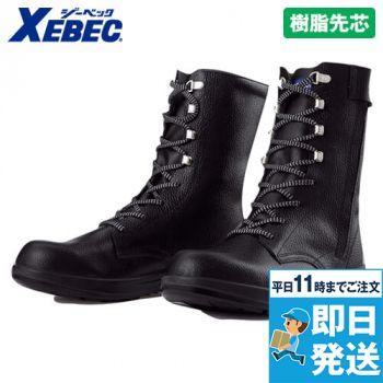ジーベック 85023 安全長編上靴 樹脂先芯