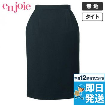en joie(アンジョア) 51410 スタイル良く美しいシルエットで快適着心地のタイトスカート 無地